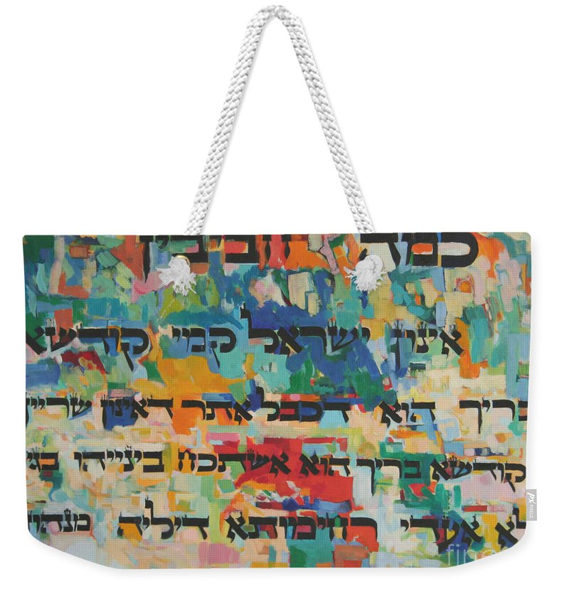 Jewish Art Weekender Tote Bag featuring the painting How Cherished Is Israel By G-d by David Baruch Wolk
