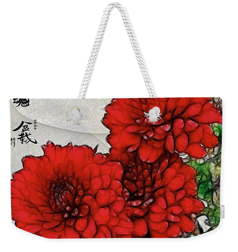 Chrysanthemums Weekender Tote Bag featuring the painting Motif Japonica No. 7 by RC DeWinter