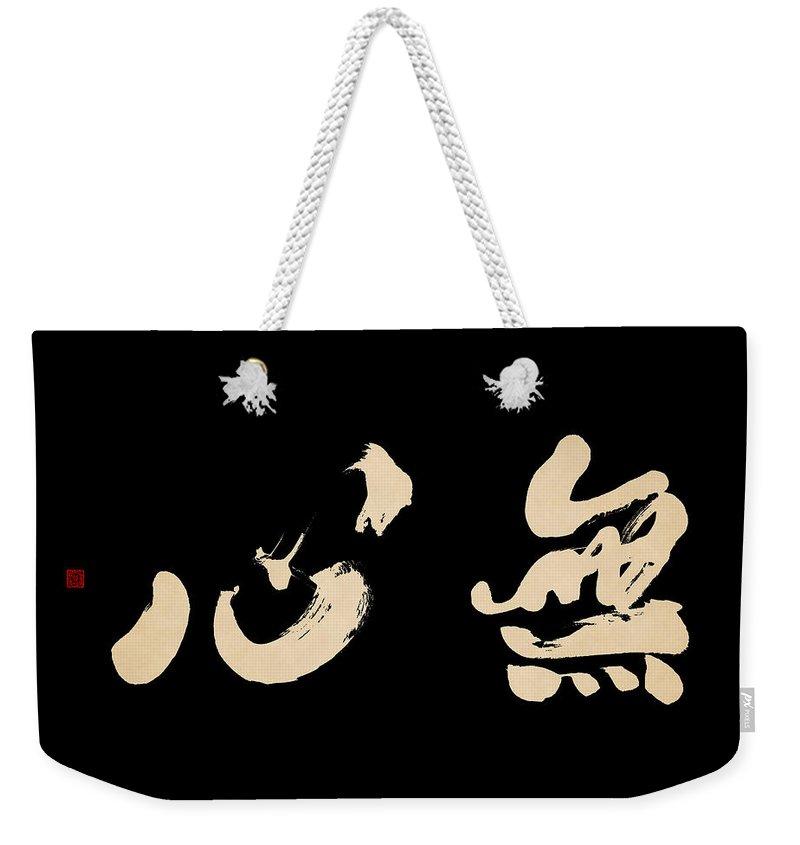 Mushin Weekender Tote Bags