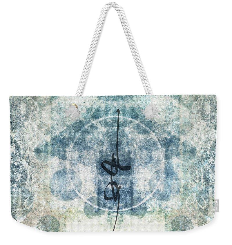 India Weekender Tote Bags