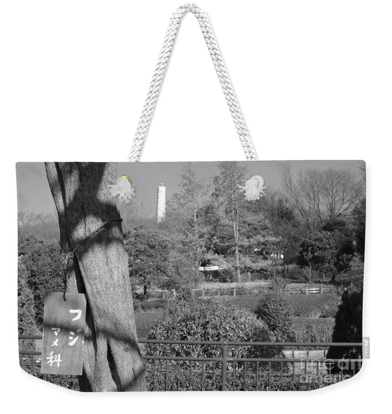 Park Weekender Tote Bag featuring the photograph Sagamihara Asamizo Park 15a by Jay Mann