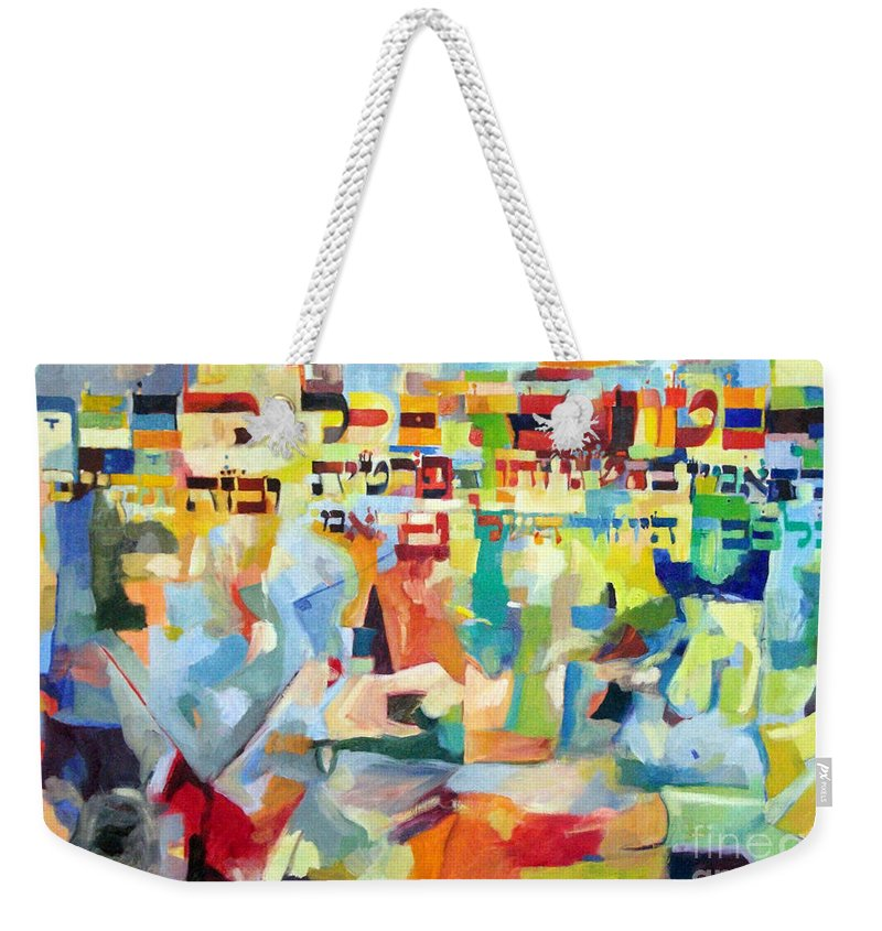 Portion Weekender Tote Bag featuring the painting Trust In Hashem With All Of Your Heart 2 by David Baruch Wolk