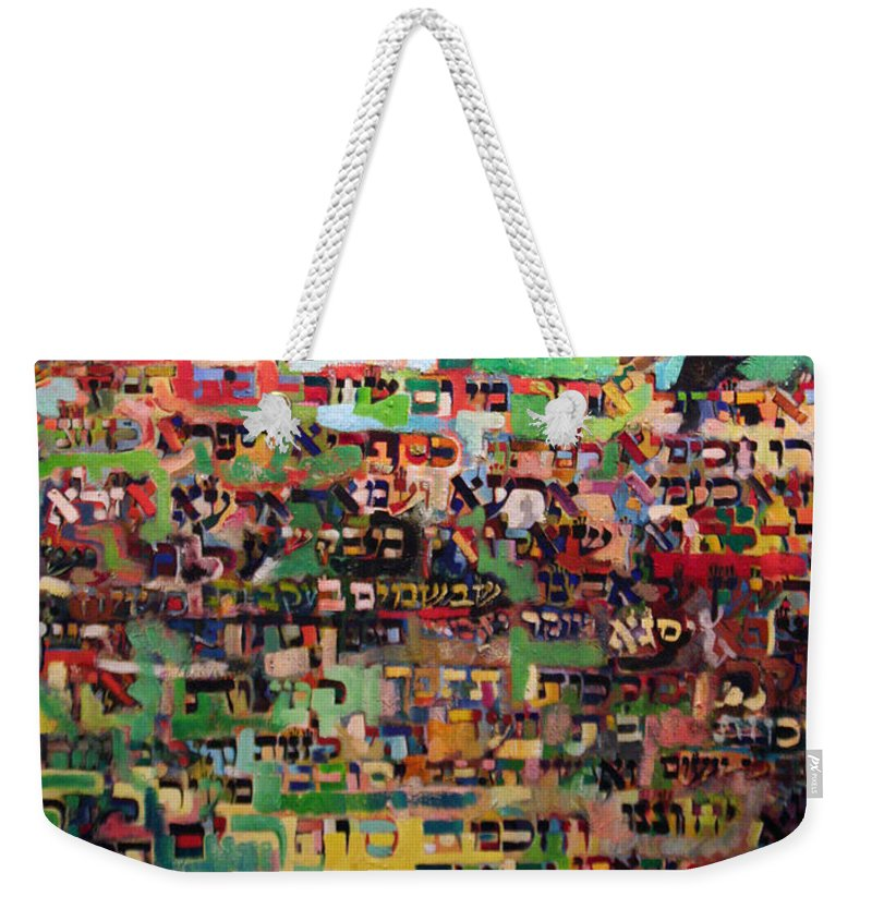 Jewish Art Weekender Tote Bag featuring the painting You Can Only Rely On G-d by David Baruch Wolk