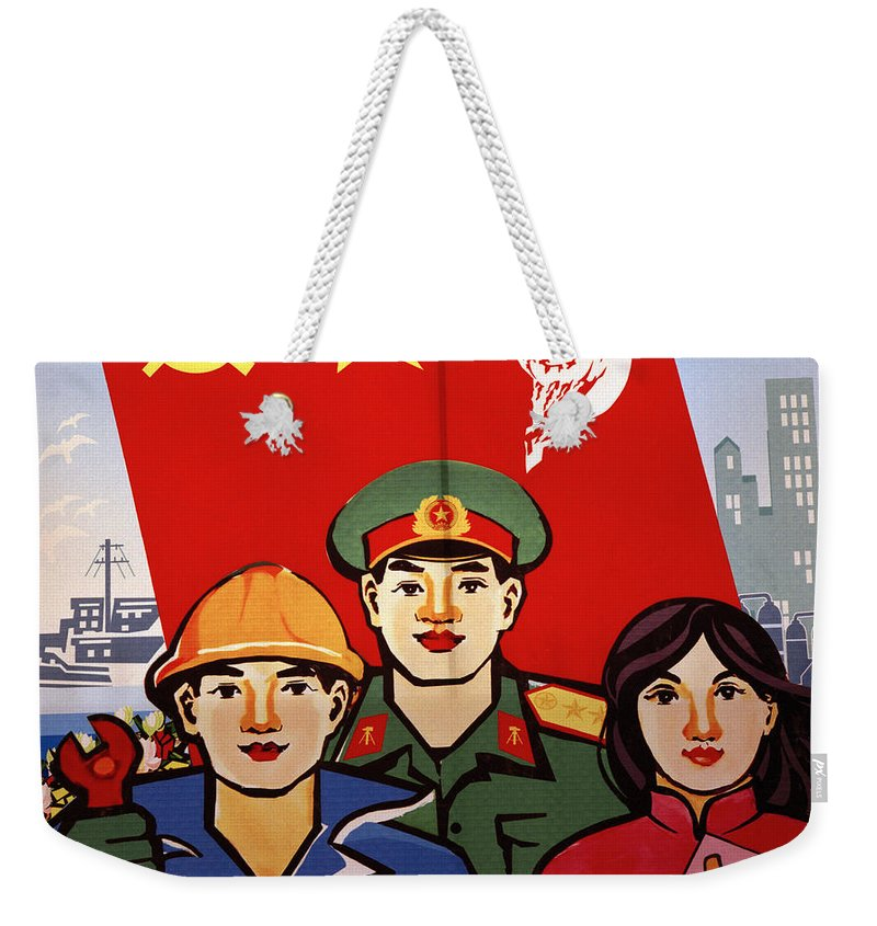 Asia Weekender Tote Bag featuring the photograph Hanoi In Vietnam by Shaun Higson
