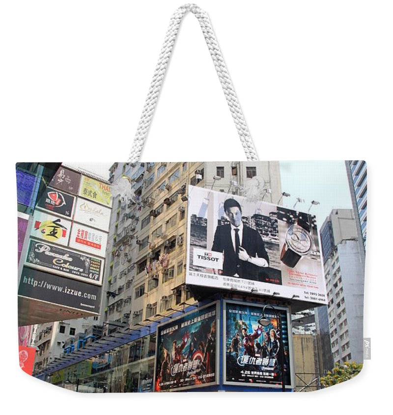 Hong Kong Weekender Tote Bag featuring the photograph Hong Kong Crowd by Valentino Visentini
