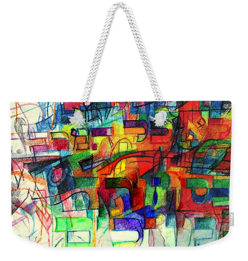 Mishnah Weekender Tote Bag featuring the drawing Not All Who Enter Business Become Wise by David Baruch Wolk