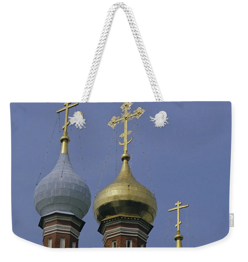 Russia Weekender Tote Bag featuring the photograph The Kremlin by Kenneth Garrett
