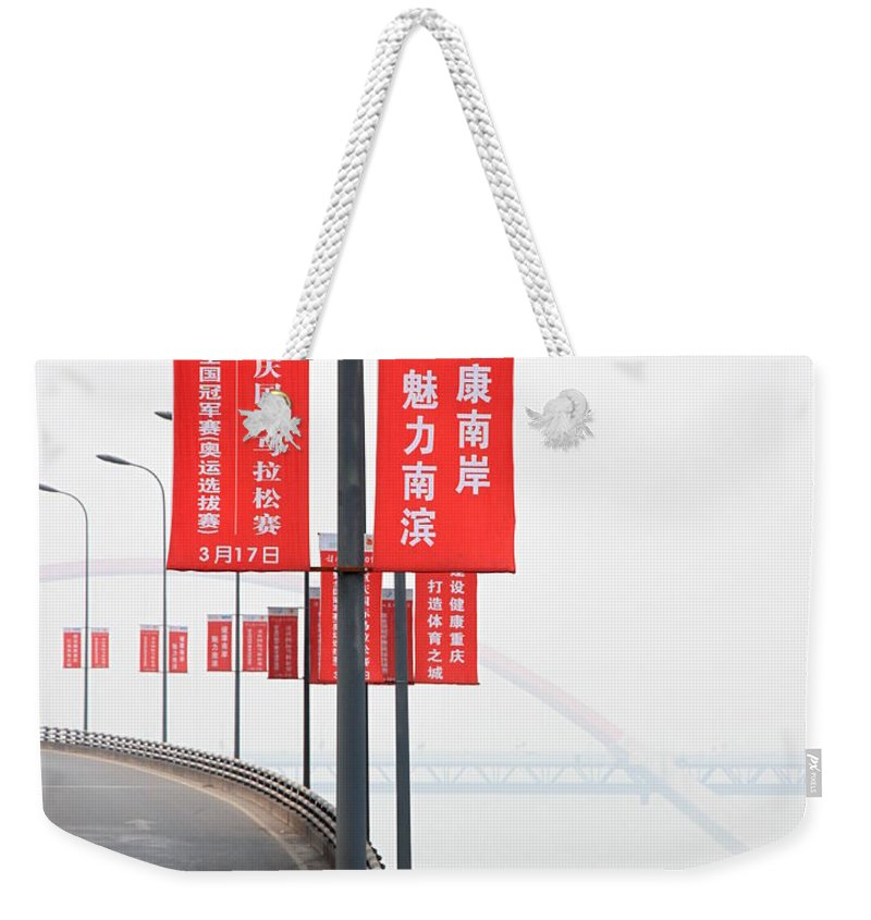 Chongqing Weekender Tote Bag featuring the photograph Urban Road In China by Valentino Visentini
