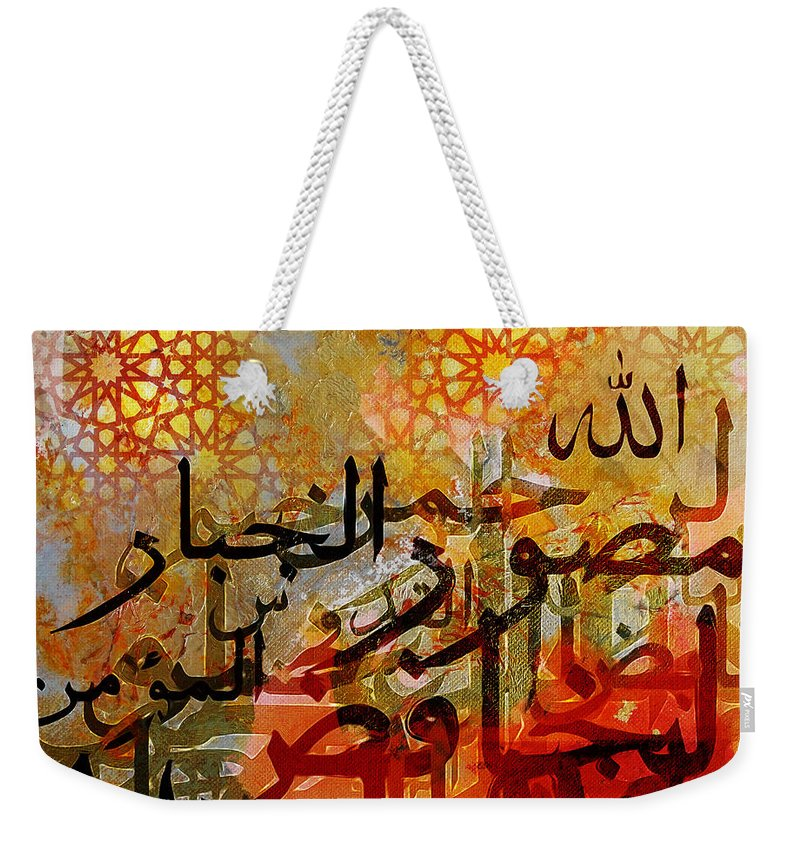 Names Of Allah Weekender Tote Bag featuring the painting Allah Names by Gull G