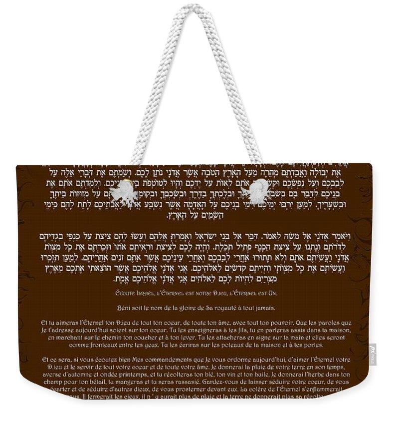 Shema Prayer Weekender Tote Bag featuring the digital art Hebrew Prayer- Shema Israel by Sandrine Kespi