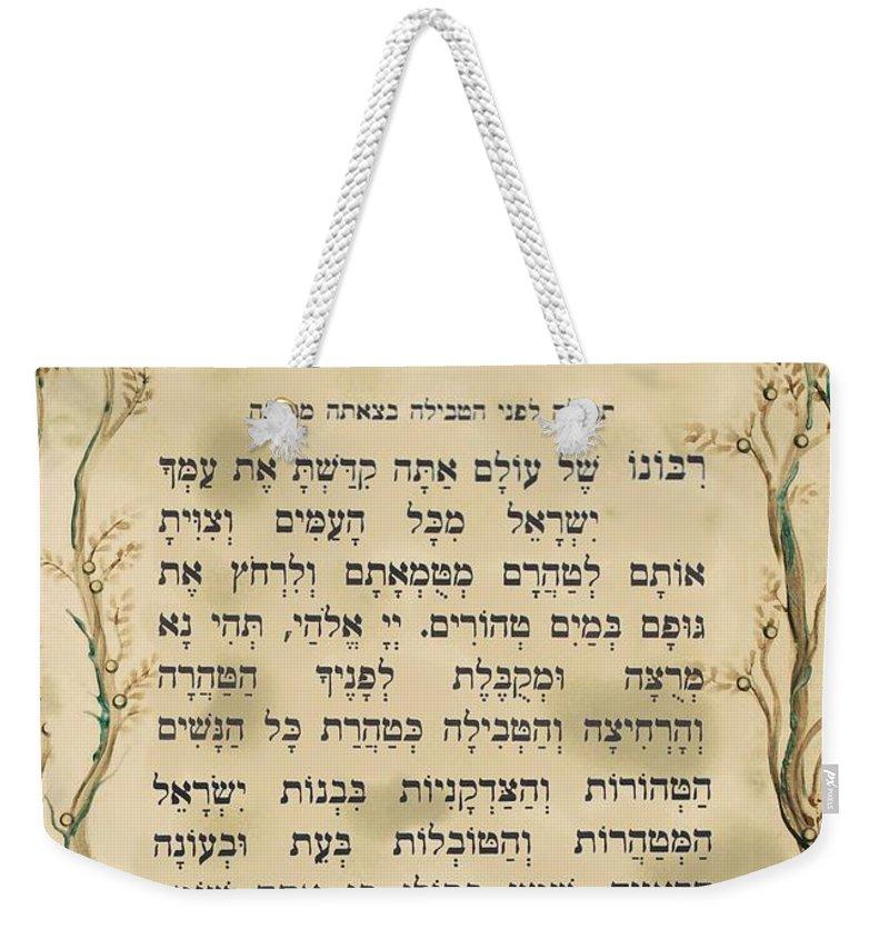 Mikvah Prayer Weekender Tote Bag featuring the digital art Hebrew Prayer For The Mikvah-woman Prayor Before Immersion by Sandrine Kespi