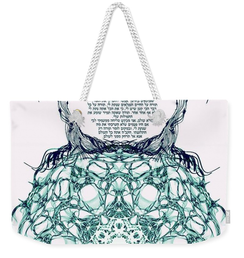 Hebrew Prayer Weekender Tote Bag featuring the digital art Hebrew Prayer- Toda- Thanks To The Lord by Sandrine Kespi