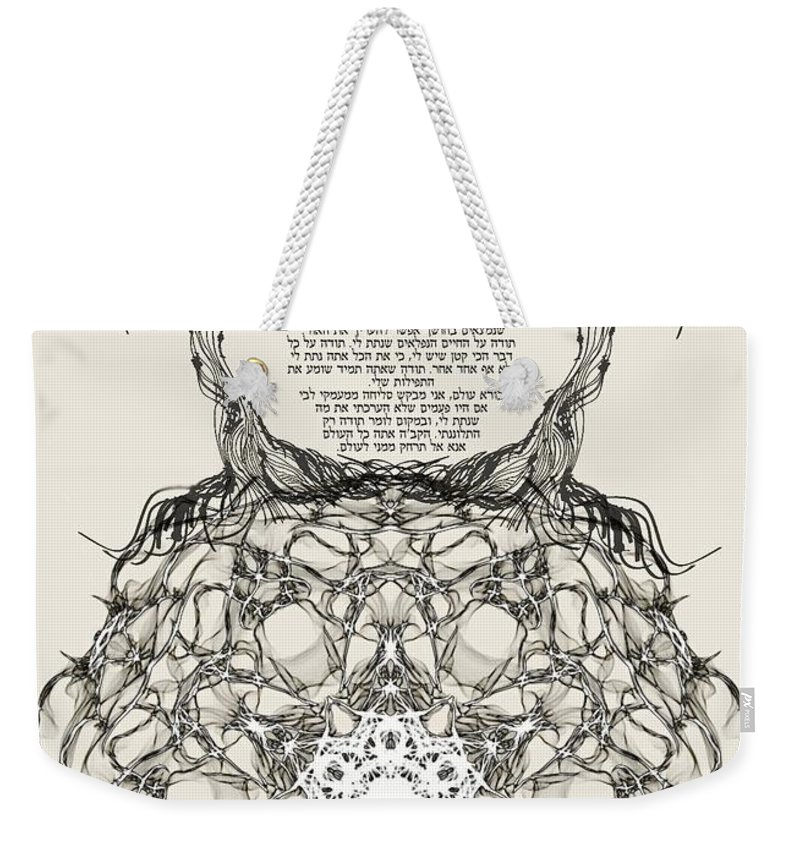 Thanks To The Lord Weekender Tote Bag featuring the digital art Hebrew Prayer- Toda- Thanks To The Lord by Sandrine Kespi
