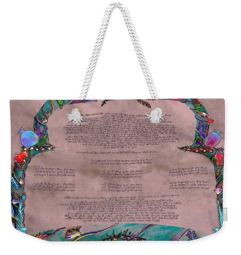 Ushpizin Prayer Weekender Tote Bag featuring the digital art Sukkot-ushpizin Prayer- The Hosts... by Sandrine Kespi