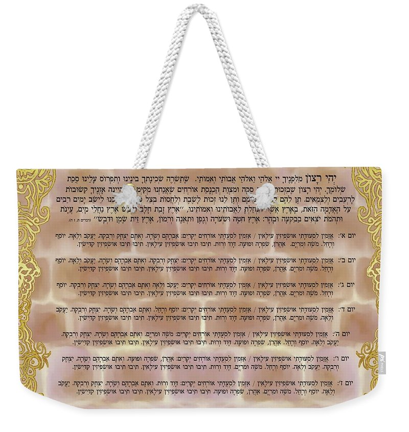 Ushpizin Prayer Weekender Tote Bag featuring the digital art Sukkot-ushpizin Prayer- The Hosts... by Sandrine Kespi