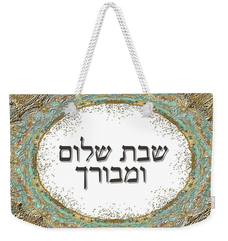 Shabat Shalom Weekender Tote Bag featuring the digital art Shabat And Holidays by Sandrine Kespi
