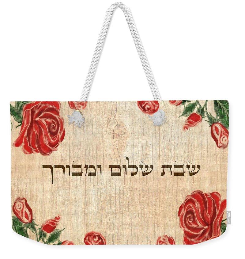 Shabat Shalom Weekender Tote Bag featuring the digital art Shabat And Holidays by Sandrine Kespi
