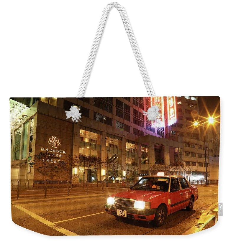 Hongkong Weekender Tote Bags