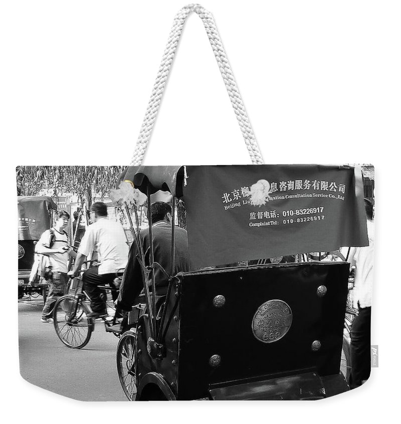 Beijing Weekender Tote Bag featuring the photograph Beijing City 4 by Xueling Zou