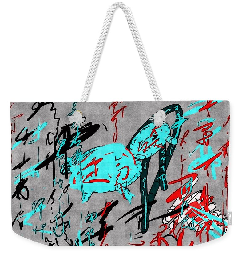 Chinese Calligraphy Weekender Tote Bag featuring the digital art Calligraphy 01 by SomeDay Pii
