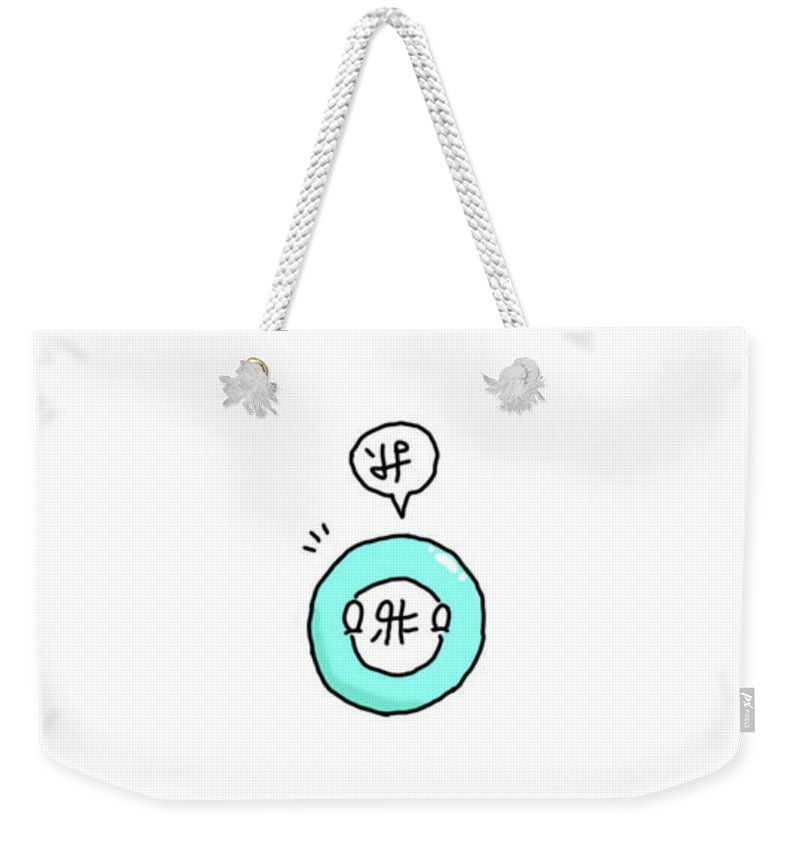 Conlang Weekender Tote Bag featuring the digital art Greetings from Ruchuball by Jagalapon