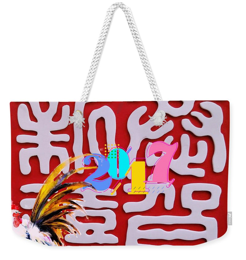 China Weekender Tote Bag featuring the digital art Happy New Year 2017 by Paul Lee