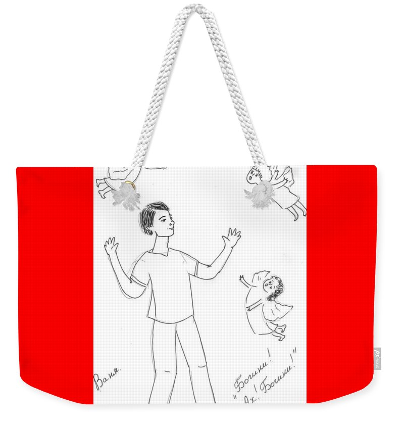 Weekender Tote Bag featuring the drawing Ivan And A Goddesses. by Yulia Shuster