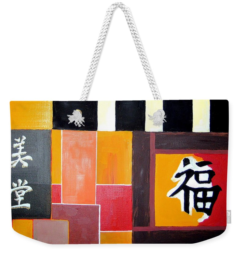 Japonise Weekender Tote Bag featuring the painting Japonise Painting by Alban Dizdari