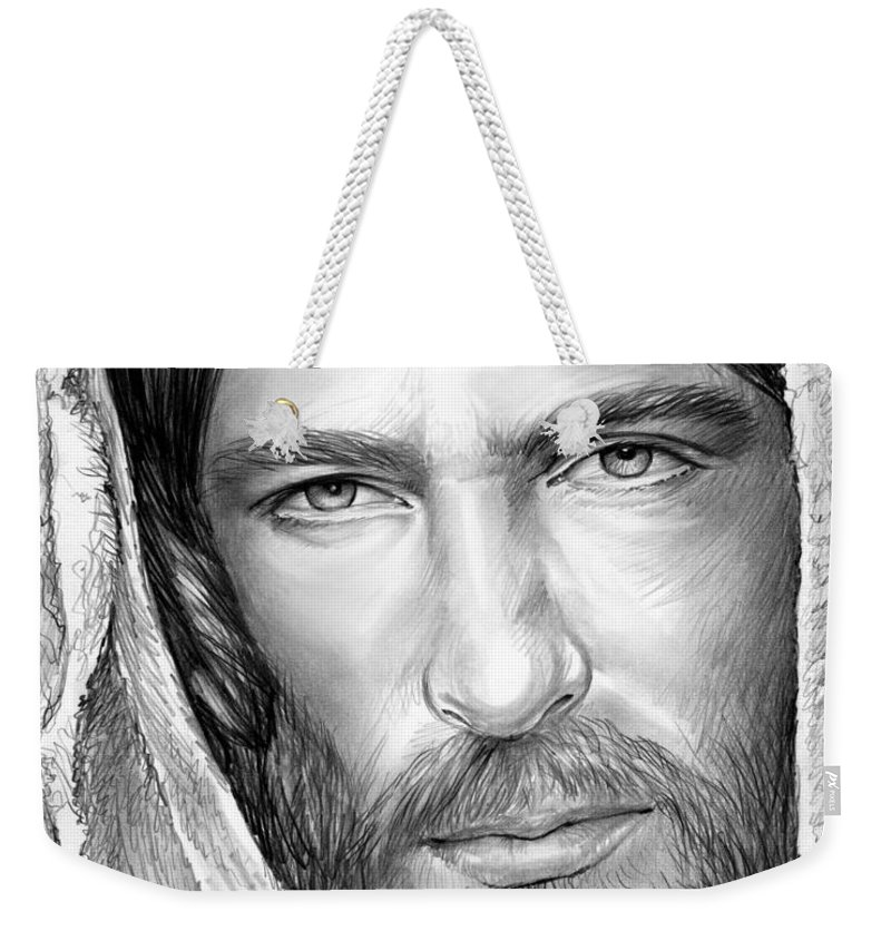 Lamb Of God Weekender Tote Bags