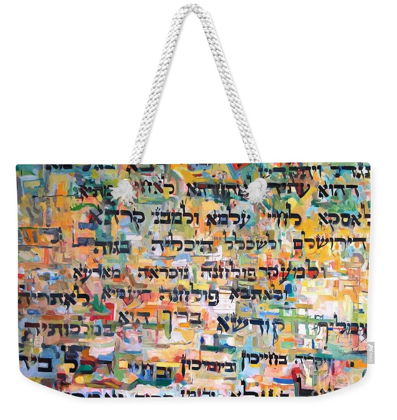 Jewish Art Weekender Tote Bag featuring the painting Kaddish After Finishing A Tractate Of Talmud by David Baruch Wolk