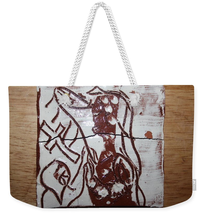 Mamamama Africa Twojesus Weekender Tote Bag featuring the ceramic art Lord Bless Me 12 - Tile by Gloria Ssali