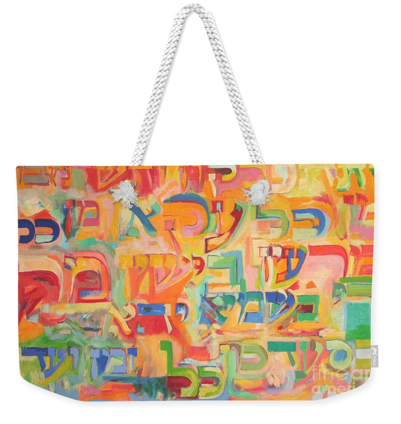 Jewish Art Weekender Tote Bag featuring the painting May He Rescue You From Every Distress by David Baruch Wolk