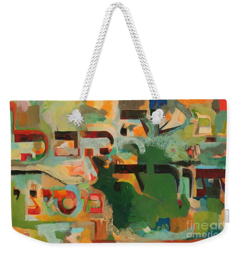 Jewish Art Weekender Tote Bag featuring the painting Moshe Received The Torah From Sinai by David Baruch Wolk