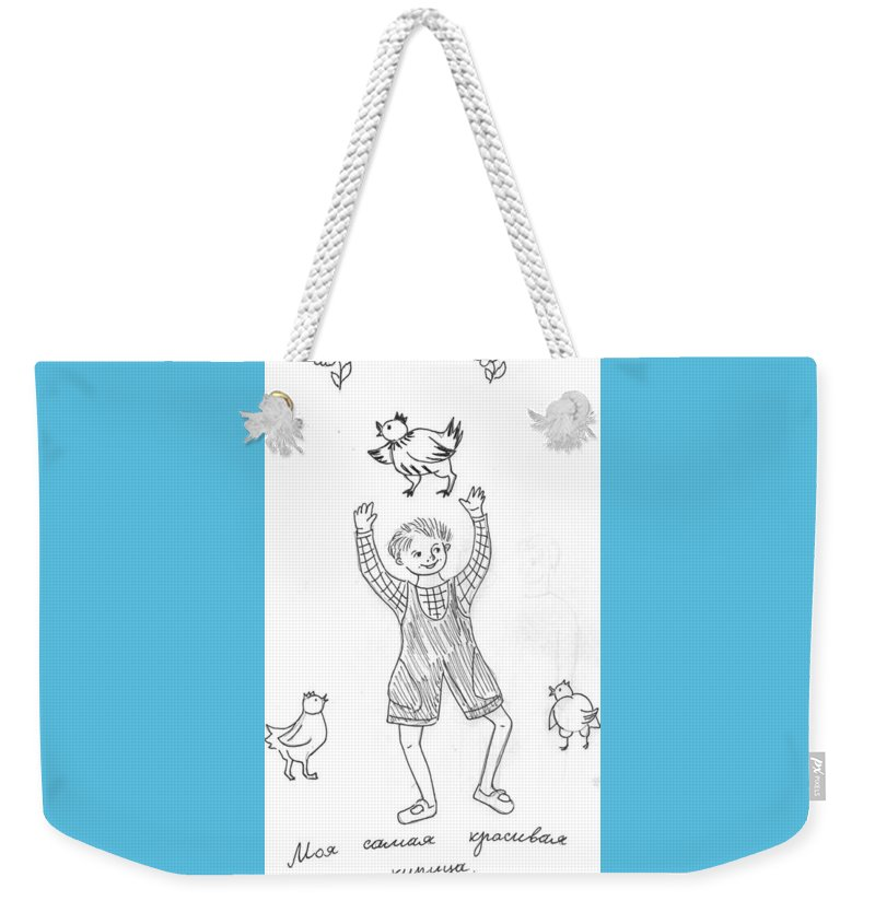 Weekender Tote Bag featuring the drawing My Lovely Hen. by Yulia Shuster
