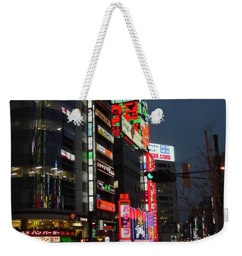 Cityscape Weekender Tote Bag featuring the photograph Nightlife's Dawn by D Turner