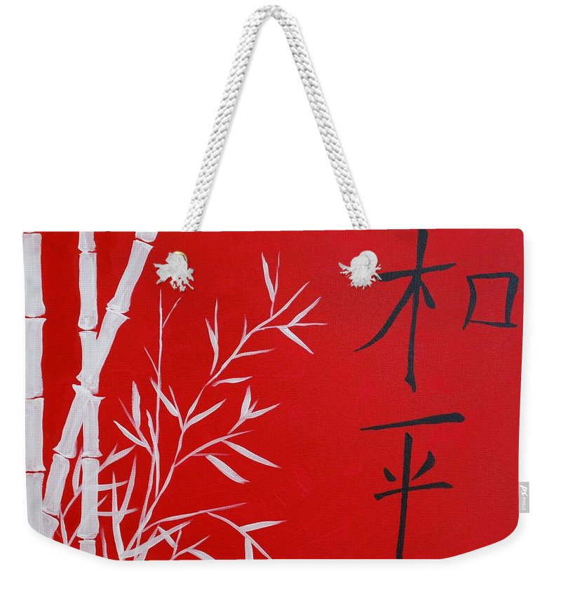 Peace Weekender Tote Bag featuring the painting Peace by Emily Page