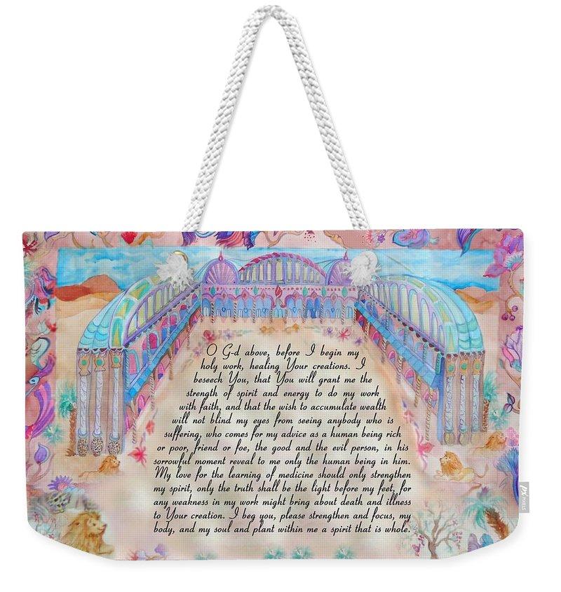 Maimonide Weekender Tote Bag featuring the digital art Physician Prayer- English Version by Sandrine Kespi