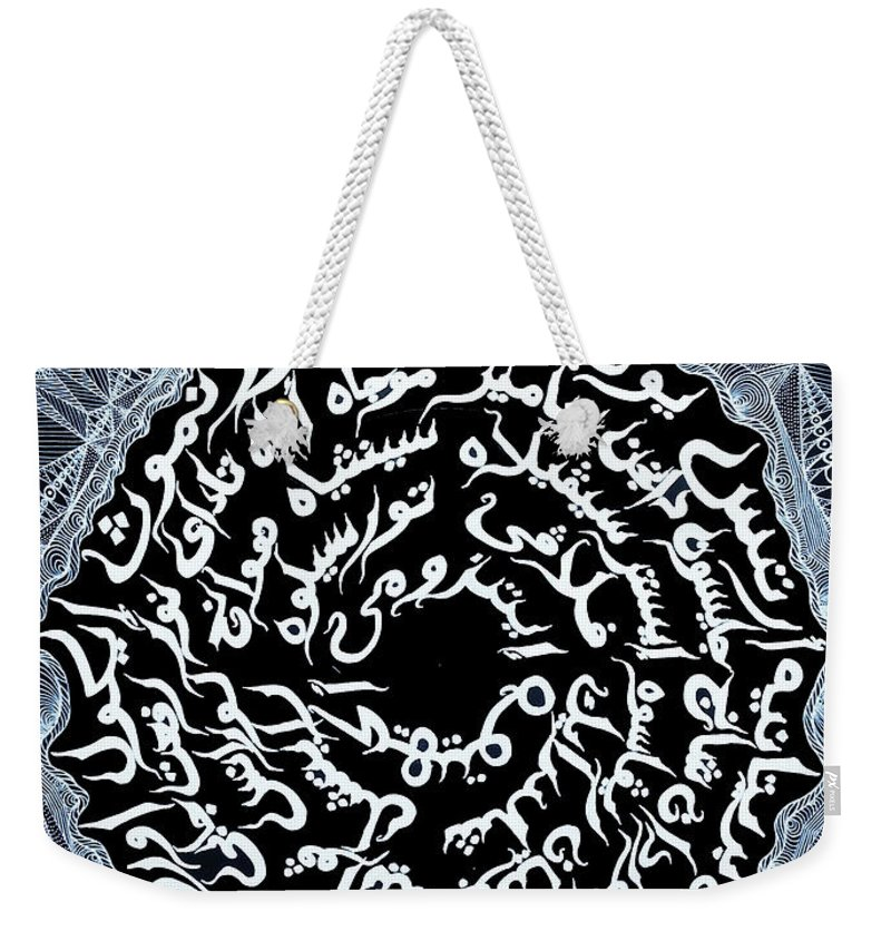 Art Weekender Tote Bag featuring the drawing Project by Nour Refaat