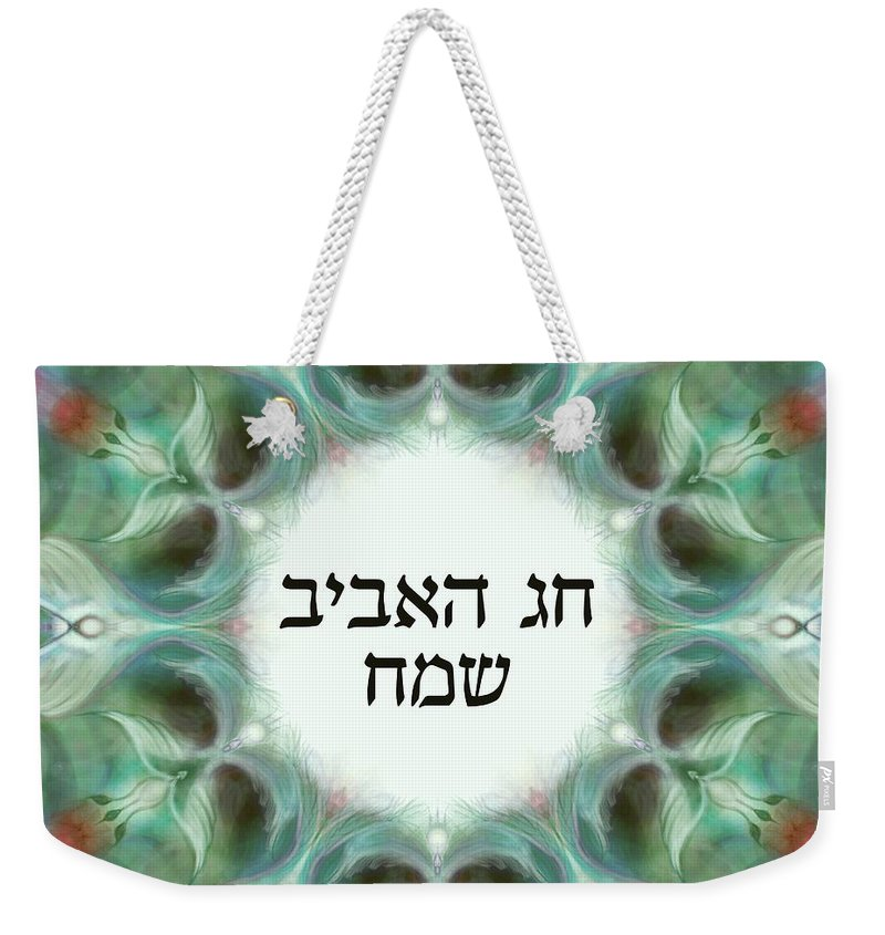 Passover Weekender Tote Bag featuring the digital art Shabat And Holidays- Passover by Sandrine Kespi