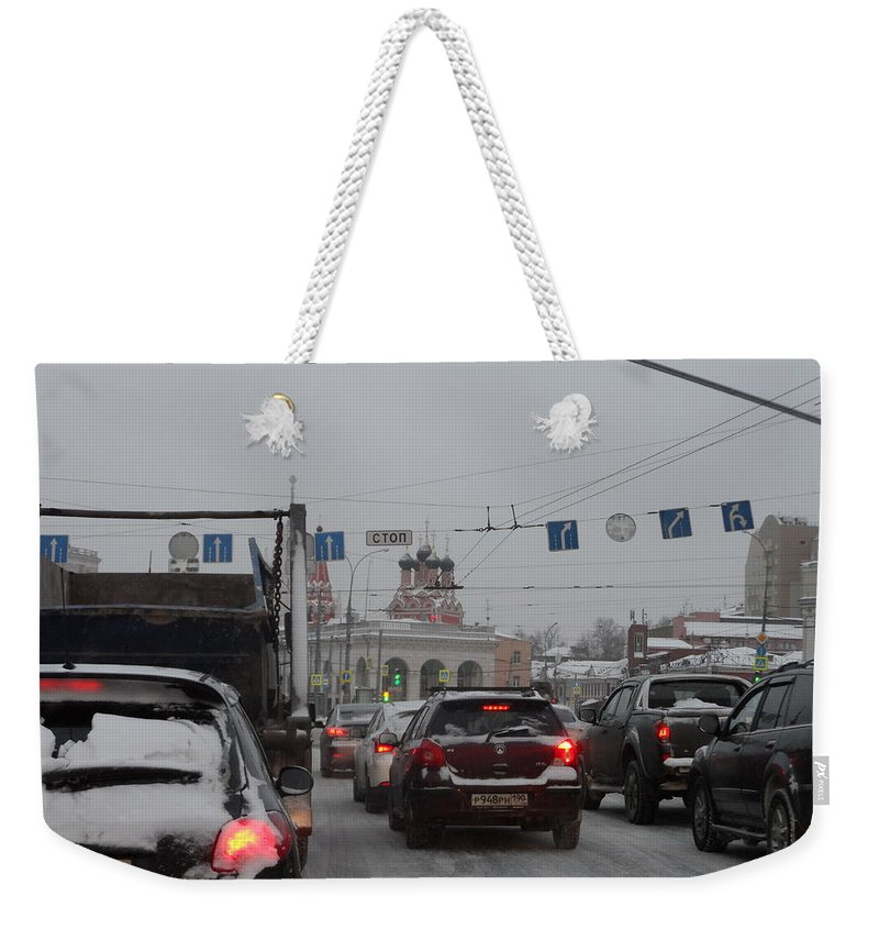 Taganskaya Square Weekender Tote Bag featuring the photograph Taganskaya Square In Snow by James Hanemaayer