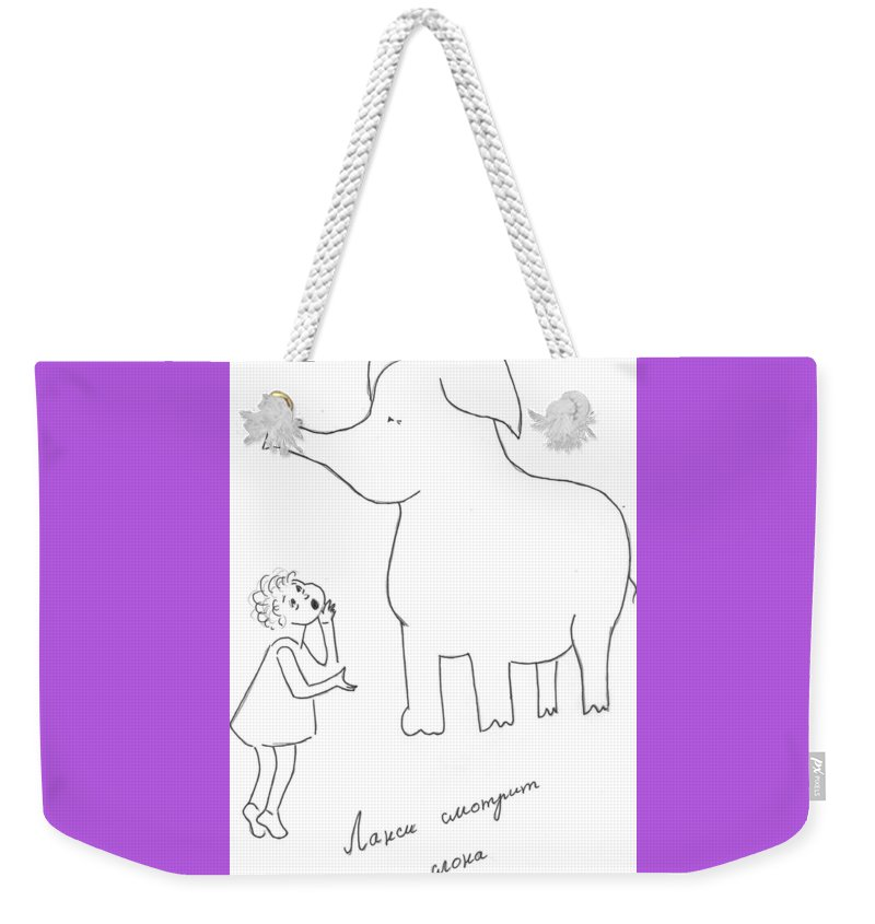 Weekender Tote Bag featuring the drawing The Girl And Elefant. by Yulia Shuster