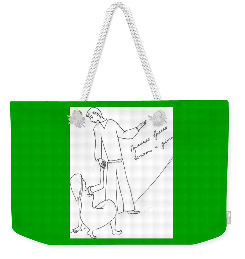 Weekender Tote Bag featuring the drawing The Help. by Yulia Shuster
