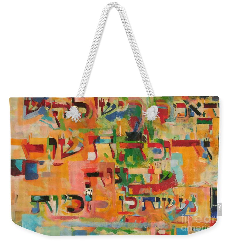 Jewish Art Weekender Tote Bag featuring the painting The Power Of Repentance by David Baruch Wolk