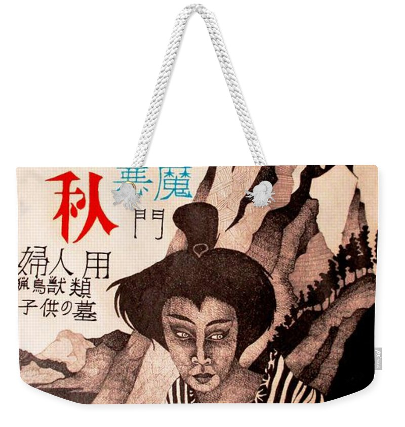 Geisha Weekender Tote Bag featuring the drawing The Secret by Nelson F Martinez