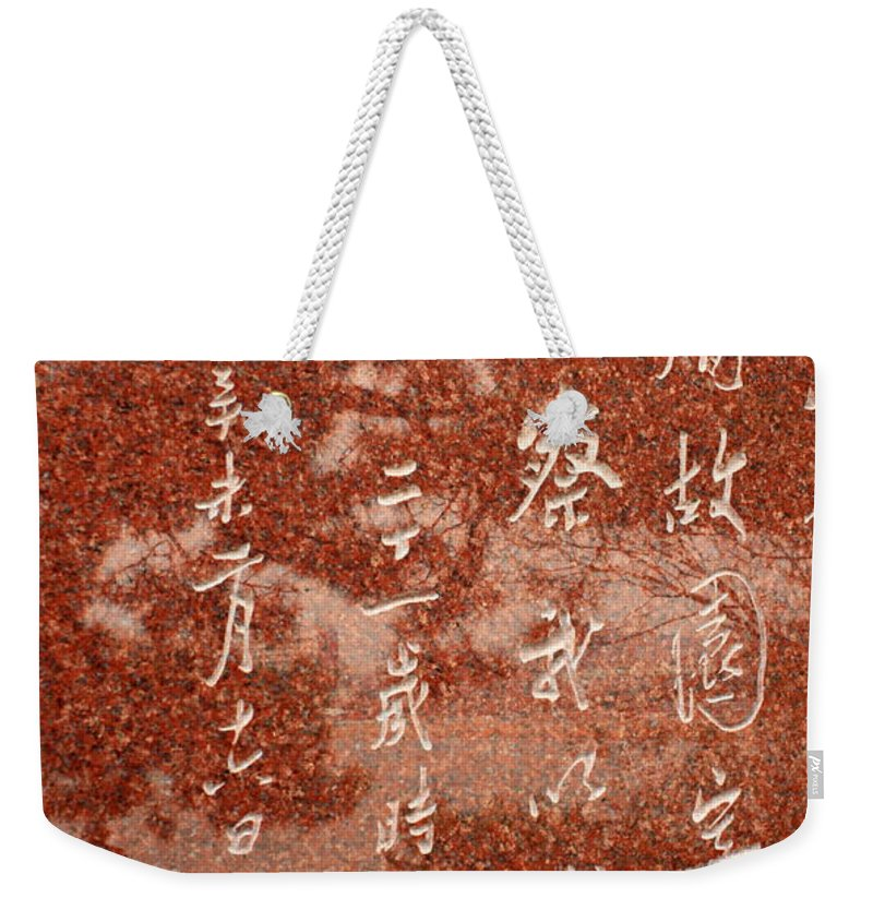 Weekender Tote Bag featuring the photograph The Writings Of Lu Xun With Reflection Of Man by Carol Groenen