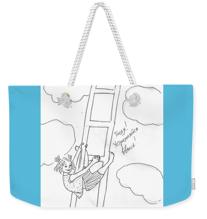 Weekender Tote Bag featuring the drawing To The Heaven. by Yulia Shuster
