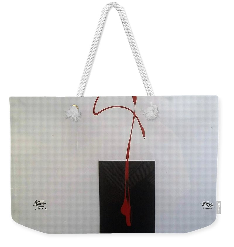Abstract Paintings Weekender Tote Bag featuring the painting Unlimited by Lou Xiang