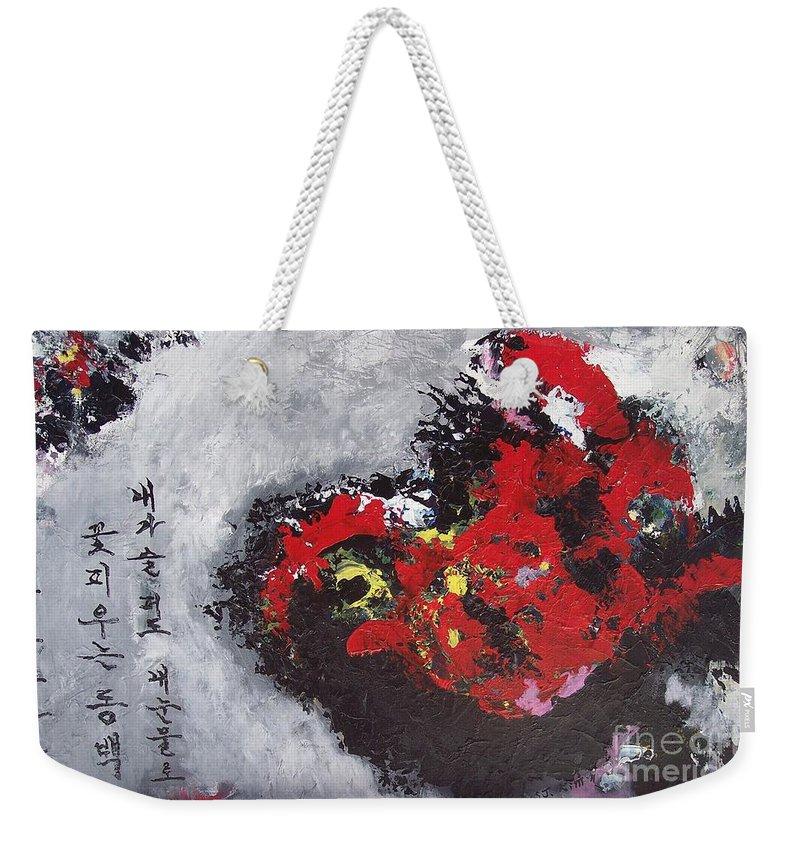 Poetry Paintings Weekender Tote Bag featuring the painting Unread Poem Black And Red Paintings by Seon-Jeong Kim
