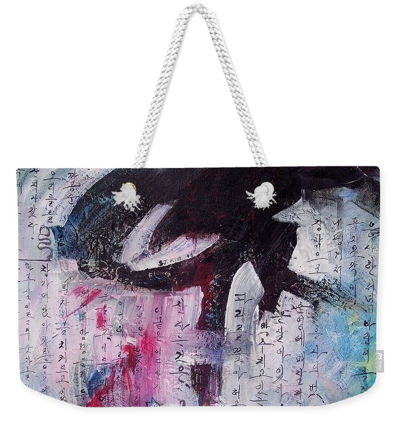 Peom Paintings Paintings Weekender Tote Bag featuring the painting Unread Poem Black And White Paintings by Seon-Jeong Kim