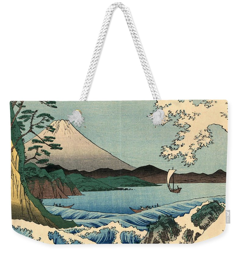Ukiyo-e Weekender Tote Bag featuring the painting Wave At Satta Point by Pg Reproductions